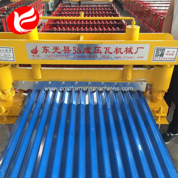 Corrugated aluminum panels roll forming machine