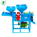 Polishing Automatic Mini Rice Mill Plant Machine