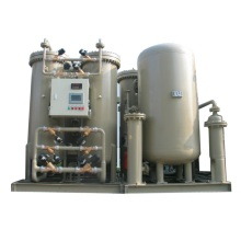 factory low price Used for Medical Oxygen Generators For Hospital 93% Purity Smart Reliable Medical Oxygen Generator export to Nigeria Importers
