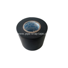 10 Years manufacturer for Anticorrosion Inner Wrap Tape POLYKEN980 Pipeline Inner Wrap Tape supply to Palau Manufacturer