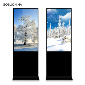 Leading for Stand Floor Digital Signage portable digital signage LCD screen export to Sri Lanka Supplier