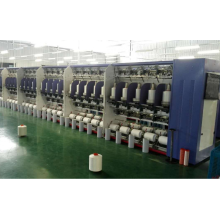 Factory made hot-sale for Straight Twisting Machine Loose type Two-for-one Twister supply to Peru Suppliers