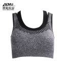hot images girls sexy sport seamless hot sexy women's sports tank top