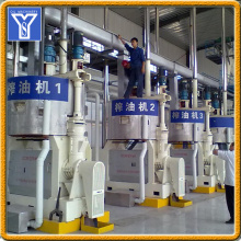 Mustard Oil Mill Pressing Machinery Equipment