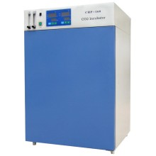 Big Discount for Biochemical Incubator CO2  Incubator export to French Southern Territories Manufacturers