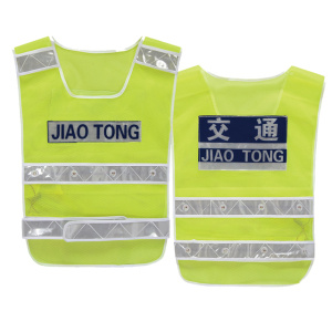Renewable Design for Safety Work Vest Traffic safety clothes with light supply to Palau Importers