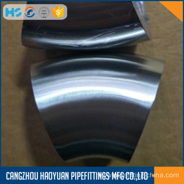 BEVELED ENDS 90 DEGREE CARBON STEEL ELBOW