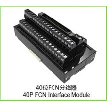 Kinds Of Interface Module