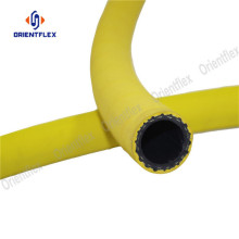 Wrapped oil resistant air hose