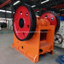 High Quality for Crushing Machine Mini Stone Jaw Crusher Plant Price supply to Wallis And Futuna Islands Supplier