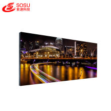 with small bezel lcd video wall with Network