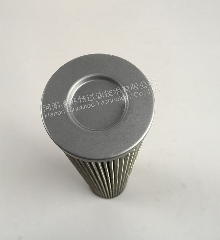 FST-RP-01.NL 400.6VG.30.E.P Hydraulic Oil Filter Element (3)