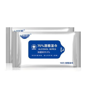 Antiseptic Disinfectant Wipes Medical 75% Alcohol Cleaning Wipes