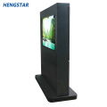 Outdoor Floor Standing LCD Advertising Display