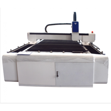 Small Fiber Laser Steel Cutting Machine For Sale