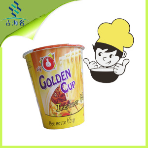 cup instant flavored low fat noodle