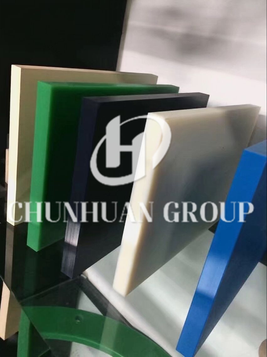 Nylon Sheet/Plastic Sheet For Machine