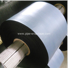 China for PP Anti-corrosion Tape POLYKEN  Polypropylene Coating Tape supply to Sierra Leone Exporter