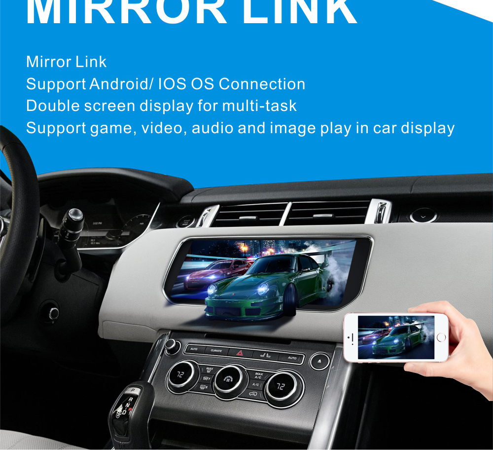 Android Range Rover 1316 Mirror Link function