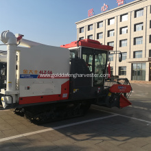 330mm Min.ground clearance crawler rice combine harvesting