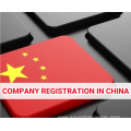 Foreign Companies Registered in China