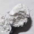 Good price API Carboplatin CAS 41575-94-4
