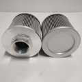 Hydraulic Suction Oil Filter Element WU-225X40J