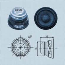 Top Quality for Mini Lamp Speaker 2 inch Bluetooth mini multimedia 4ohm 5w speaker export to St. Pierre and Miquelon Manufacturer