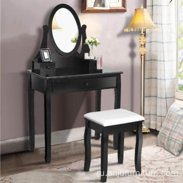 Bedroom wooden dresser with mirror and stool design
