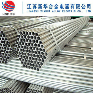 Hastelloy C276 pipe bar strip