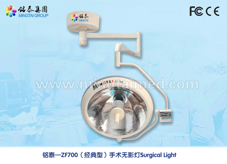 Mingtai halogen operating light