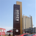 Customized Outdoor Advertising Totem Signs