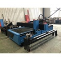 Pipe Metal Cutting Machine By Plasma