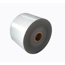 Mechanical Protection Anti Corrosion Tape