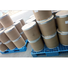 Best Quality for Trimethyl Ammonium Chloride CAS NO.3612-20-2 N-benzyl-4-piperidone liquid export to China Taiwan Suppliers