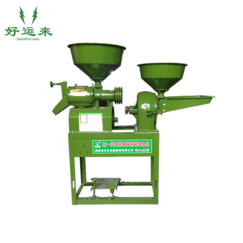 Mini Parboiled Rice Mill Machinery Price