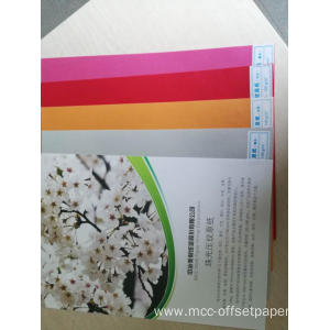 embossed color paper 95g