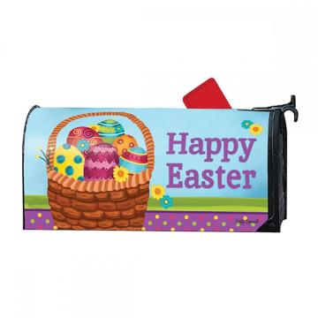Custom Outdoor Happy Easter Magnet Mailbox Cover