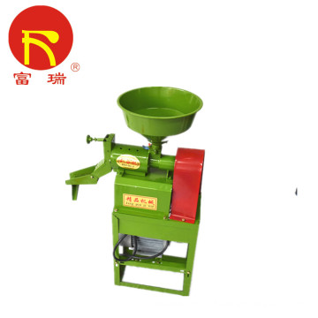 Hot Single Good Quality Rice Mill Machinery