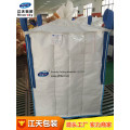 Polypropylene bulk bags super sacks