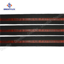 100 mm industrial oil petrol resistance hose 16bar