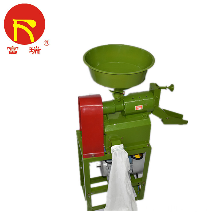 Fully Automatic Mini Rice Mill Plant For Sale