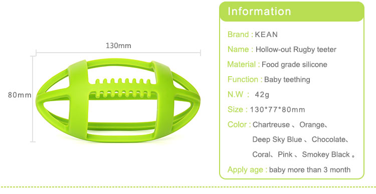 football baby teether