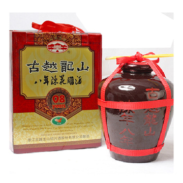 Hua Diao wine aged 8years filled in jar