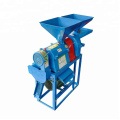 Home Use small combine rice mill machinery