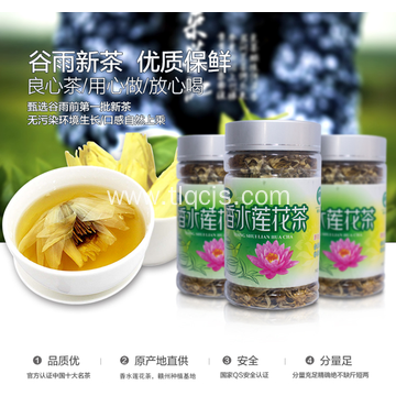 Need for perfume Lotus tea