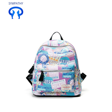 Take a backpack for leisure travel bag