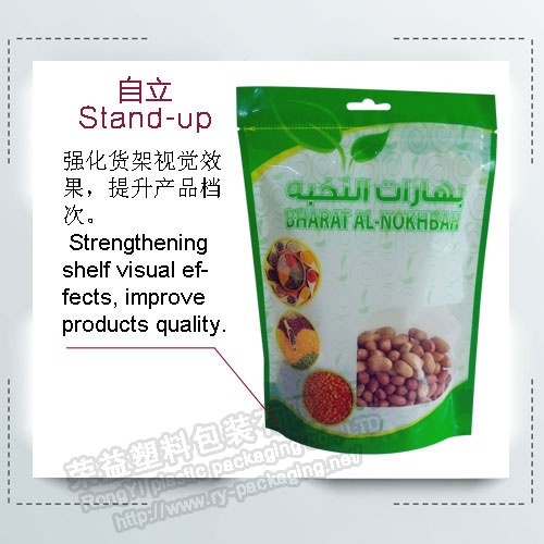 Stand up Ziplock Food Packaging