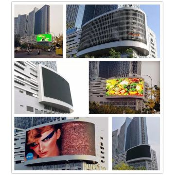 Outdoor full color P5 SMD LED Video Wall