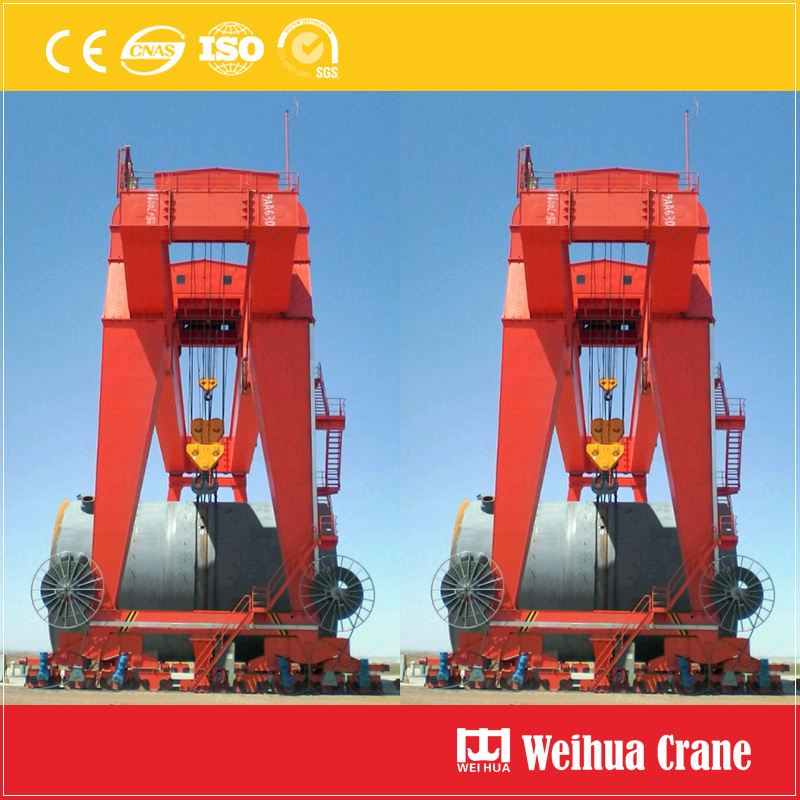 600t Double Girder Gantry Crane